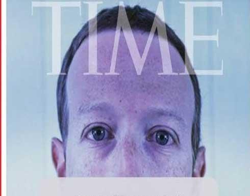 """بعد عقد من اختيار مؤسسها شخصية العام.. """"التايم"""" تسخر من مصير """"فيسبوك"""""""