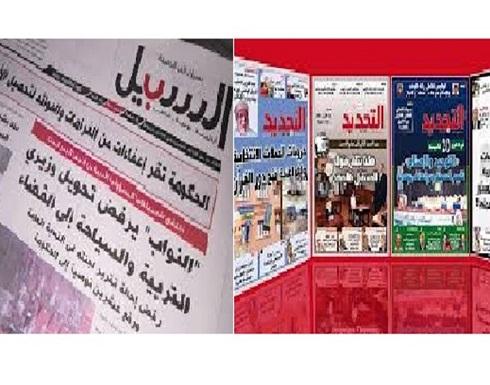 الإسلاميون والإعلام.. فشل في الصناعة أم إكراهات التحكم؟