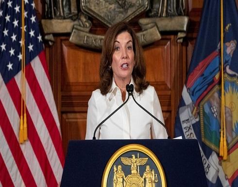 امرأة تتولى منصب حاكم ولاية نيويورك لأول مرة في التاريخ