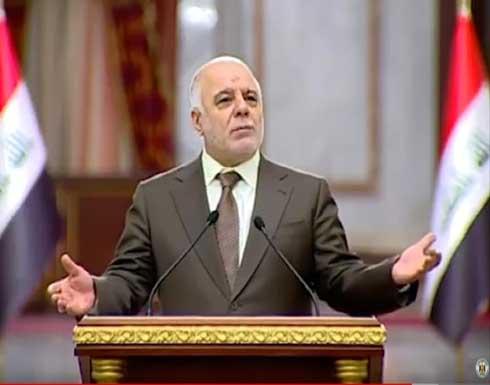 العبادي: لن نخوض حربا ضد مواطنينا الأكراد