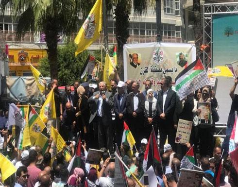 فتح تقرر تأجيل مهرجان انطلاقتها في غزة