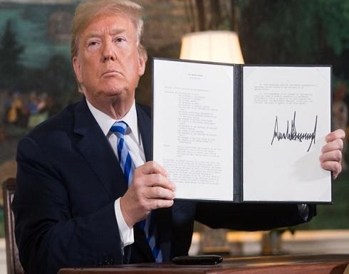 ترامب يعيد العقوبات ضد إيران ويعلن انفتاحه على اتفاق جديد