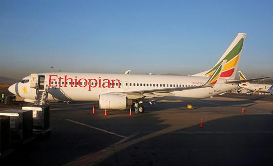 """قرار إثيوبي حاسم بعد ساعات من """"كارثة البوينغ"""""""