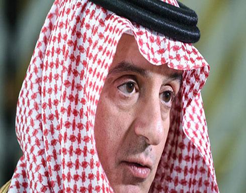 الجبير: السعودية ستظل داعمة للسودان لتحقيق استقراره
