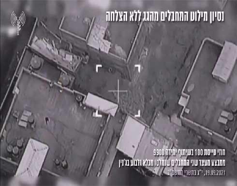 """شاهد : صور جوية لعملية اعتقال آخر أسيرين فارين من """"جلبوع"""""""