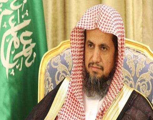 """السعودية.. بيان هام من النائب العام حول """"متهمي الفساد"""""""