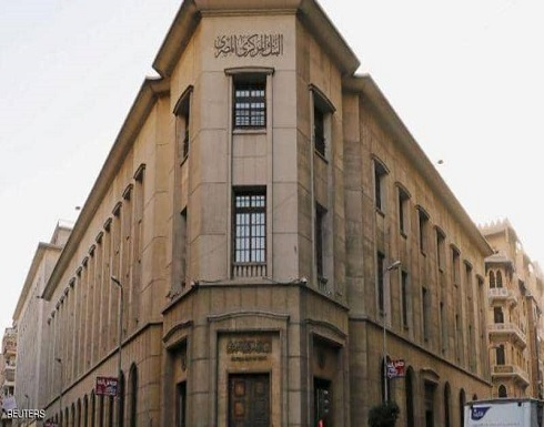 ارتفاع التضحم السنوي بالمدن المصرية