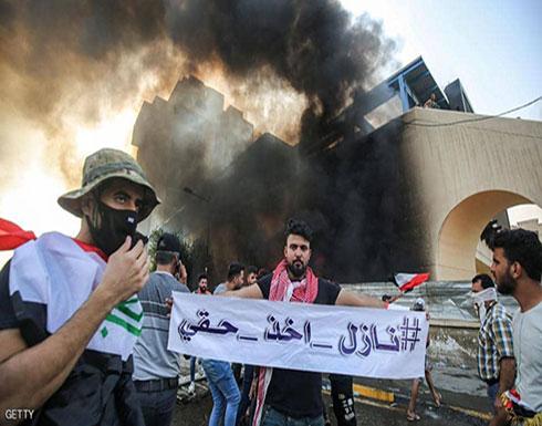 """واشنطن: نراقب مظاهرات العراق وقلقون من """"الخسائر"""""""