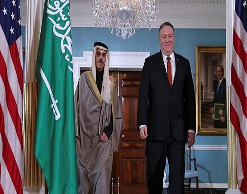 حوار استراتيجي سعودي أميركي ينطلق اليوم بواشنطن