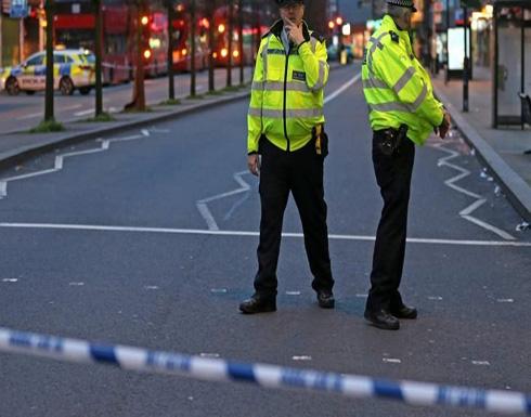 شرطة لندن تقول إنها تحقق في حوادث عنف تتضمن عملية طعن قاتلة