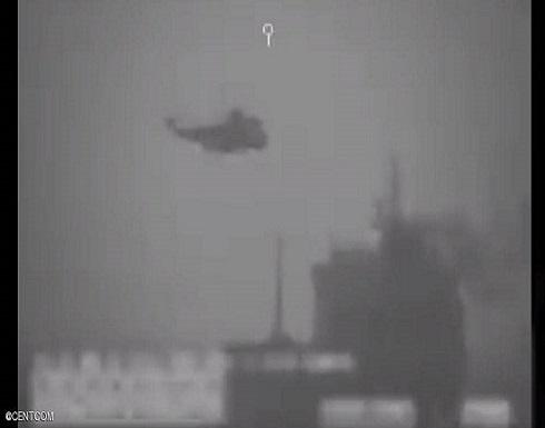 القيادة المركزية: إيران تعترض إحدى السفن قرب مضيق هرمز