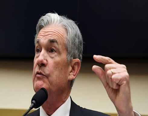 الاحتياطي الفيدرالي: الحمائية التجارية تضر بالاقتصاد