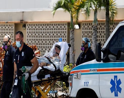 الولايات المتحدة تسجل 1142 وفاة جديدة بفيروس كورونا