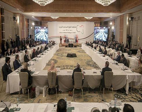 أعضاء القائمة الفائزة بانتخابات السلطة التنفيذية في ليبيا