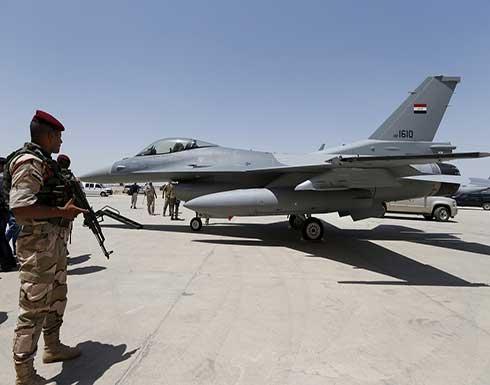 العراق: مقتل 7 إرهابيين بقصف للطيران الحربي في ديالى