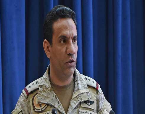 التحالف: عملياتنا أوقفت اقتحام الحوثيين للعبدية بمأرب