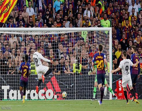 """""""انتكاسة"""" جديدة لبرشلونة.. هزيمة غير متوقعة بنهائي الكأس"""