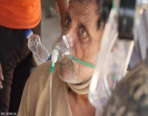الهند.. مشاهد بكاء وتوسل لأجل جرعة أوكسجين