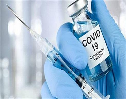 مراكز التطعيم ليوم الثلاثاء (أسماء)