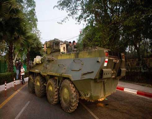 واشنطن تفرض عقوبات على 22 شخصا و4 كيانات في ميانمار