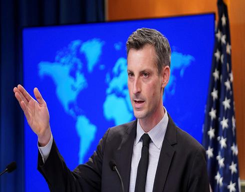 واشنطن: حديث إيران عن التخصيب بنسبة 60% بمثابة تهديد ولن نرد على افتراضات