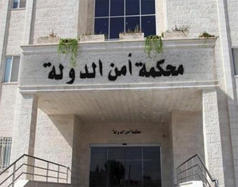 بتوجيه من الملك.. نيابة أمن الدولة في الأردن تفرج عن 16 متهماً في قضية الفتنة