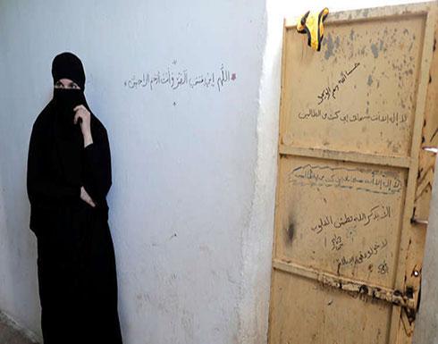زوجة إرهابي مصري خطير تكشف معلومات هامة بعد القبض عليها