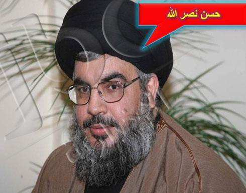 بالفيديو.. حزب الله: تنظيم مخترق ونمر من ورق