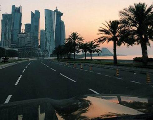 قطر.. إجمالي الإصابات بكورونا يتجاوز 83 ألف حالة