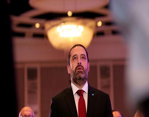 """قرار عاجل من الحريري بعد اشتعال """"احتجاجات واتسآب"""" في لبنان"""