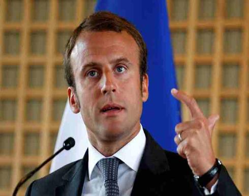 فرنسا تحذر روسيا من التدخل في الانتخابات