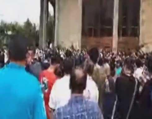 شاهد : تظاهرات وسط طهران تطالب بإسقاط النظام