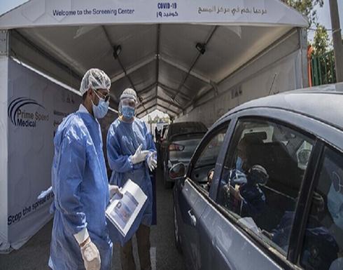 المالية المصرية تخصص أموالا لشراء لقاحات كورونا لـ100 مليون مواطن