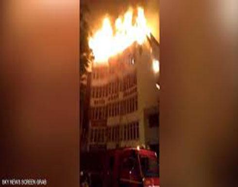 بالفيديو : حريق يودي بحياة 17 شخصا بفندق في نيودلهي