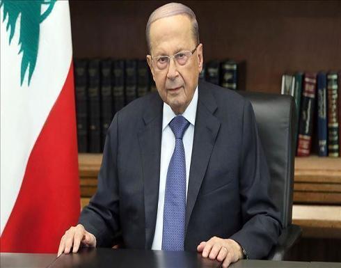 عون: إسرائيل تنتهك سيادة لبنان والقرارات الدولية