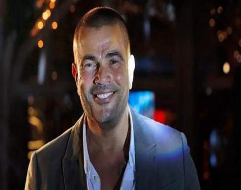 بالفيديو: عمرو دياب يتعرض لموقف محرج على المسرح