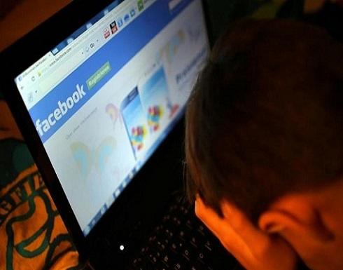 3 علامات تدل أن مستخدم فيسبوك يعاني من الاكتئاب