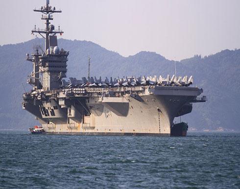 حاملة طائرات أمريكية وسفن حربية تشارك في أكبر مناورات عسكرية حول اليابان