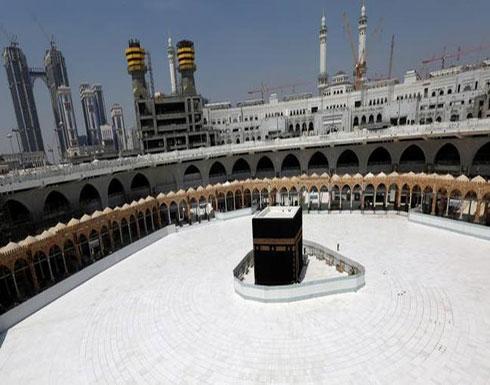 السعودية: إقامة الحج بأعداد محدودة جدا لحجاج الداخل