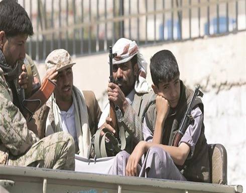 يمني يقتل شقيقته التي دعته لترك ميليشيا الحوثي