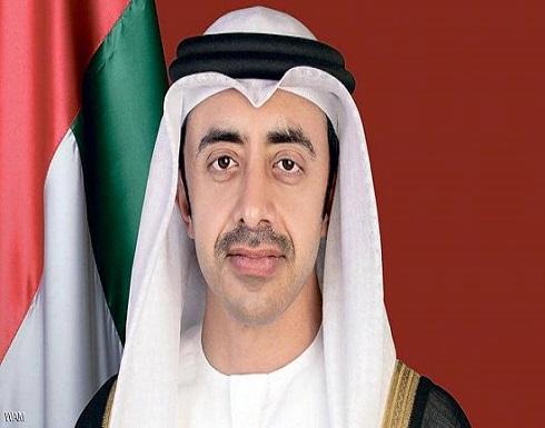 """الإمارات تطلب استضافة مؤتمر """"COP 28"""" بشأن تغير المناخ"""