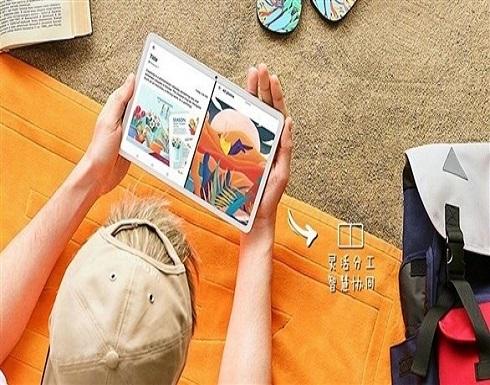 هواوي تطلق جهازها اللوحي MatePad الجديد