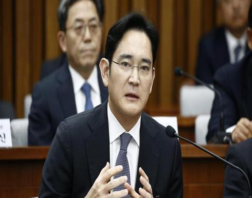 فضيحة استغلال النفوذ بكوريا تطال رئيس سامسونغ