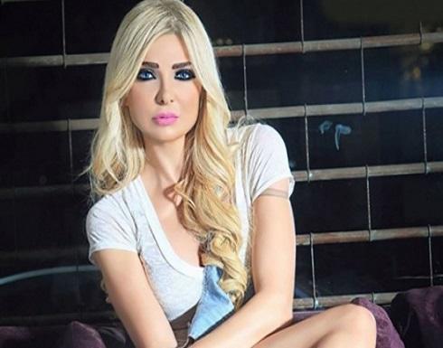 میریام كلینك مصابة بھذا المرض الخطیر؟..صورة
