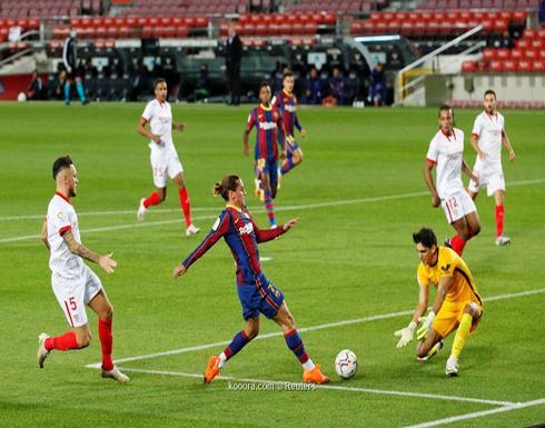 بالصور.. برشلونة يتعثر أمام إشبيلية بتعادل مُخيب