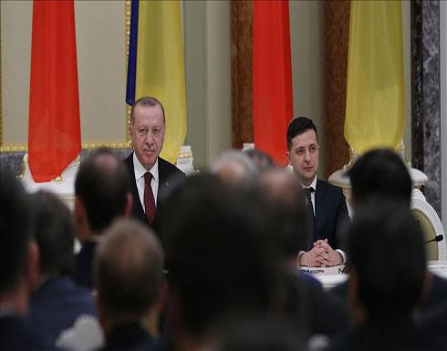 أردوغان يتفق مع نظيره الأوكراني بشأن إبرام اتفاقية تجارة حرة