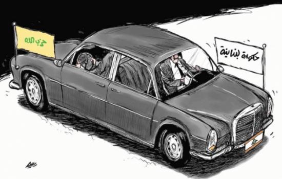 الحكومة اللبنانية