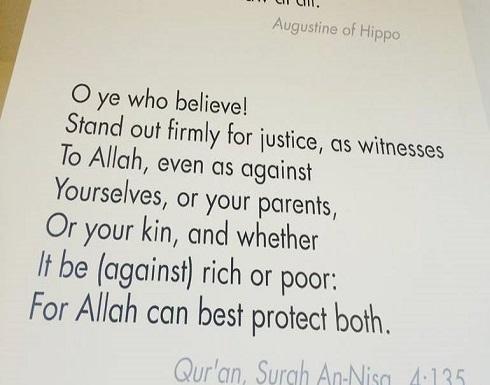 بالفيديو : جامعة هارفارد تختار القرآن الكريم كأفضل كتاب للعدالة… ما حقيقة هذا الخبر؟