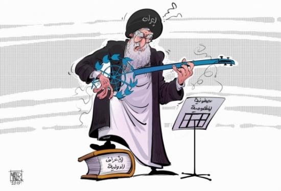 سمفونية المظلومية الإيرانية
