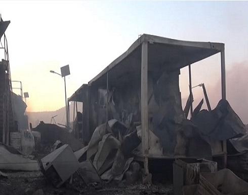 اليونان.. إخلاء أكبر مخيم للاجئين في أوروبا بسبب حرائق